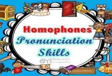 English Pronunciation Lesson - Homophones