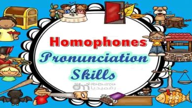 English Pronunciation Lesson - Homophones