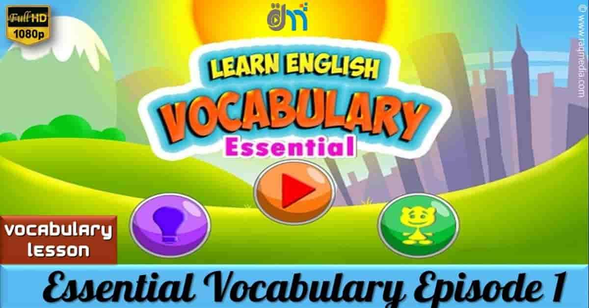 Video, Basic English Vocabulary, تعلم اللغة الانجليزية. وتحدث الانجليزية بطلاقة.. ,الانجليزية اون لاين