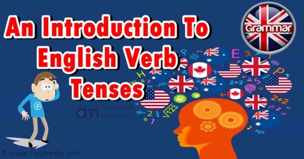 أزمنة اللغة الإنجليزية