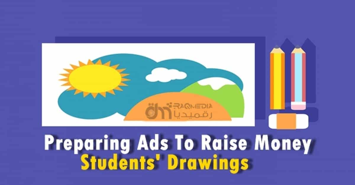 Preparing Ads To Raise Money Samples And Drawings