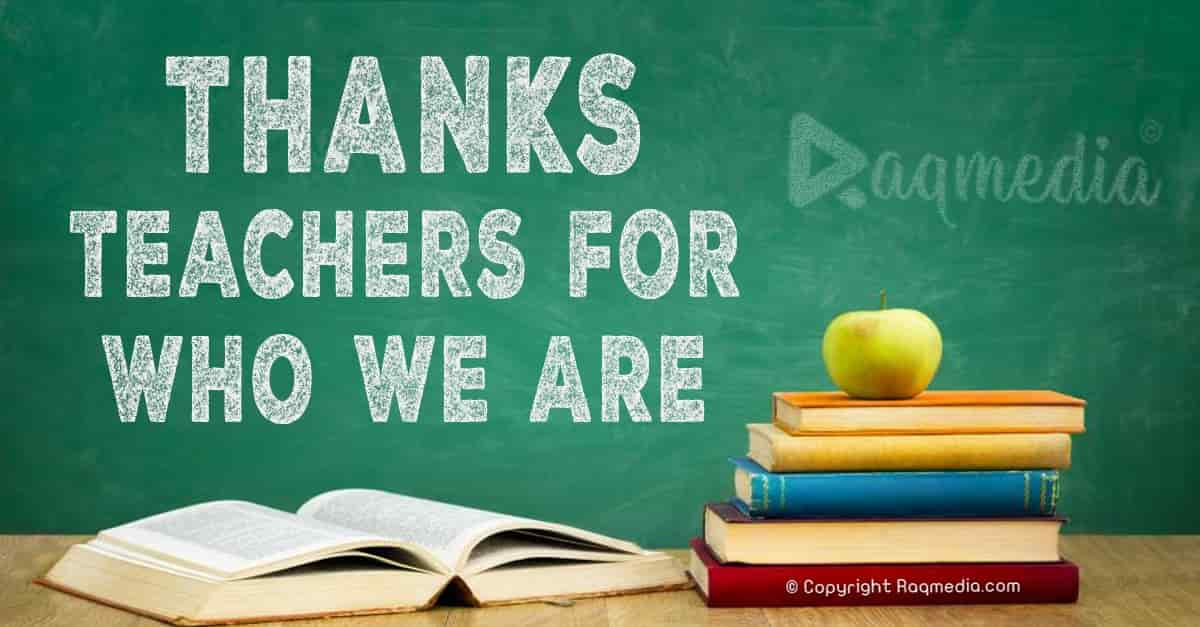 thanks for teachers day wishes