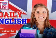 أفضل قناة يوتيوب لتعليم الانجليزية على الانترنت بطريقة سريعة وسهلة
