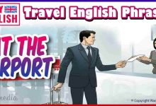 تعلم اللغة الانجليزية للمبتدئين حتى الاحتراف: مفردات إنجليزية في المطار