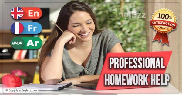 professional-homework-help-services