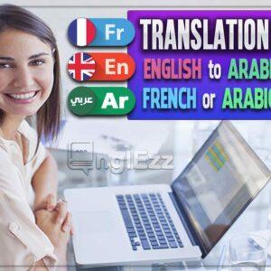 english-to-arabic-or-french-translation-englezz